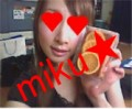 miku★