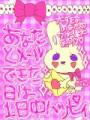 めい(・∀・)