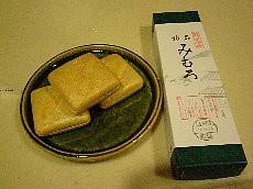 大和のお菓子