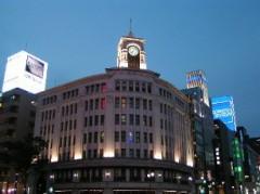 日帰り東京の旅