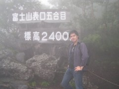 富嶽登拝二日目 ~登頂~