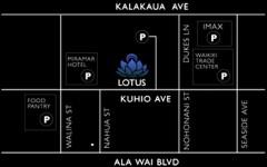 Lotus Soundbar@HAWAII