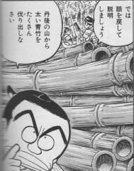 「苦戦漢字」のこと。
