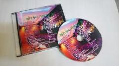 久々の更新はやはり新CD・・・