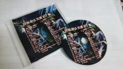 ひっさびさのCD編集・・・