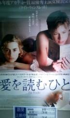 「愛を読むひと」レビュー☆
