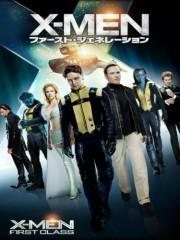 「X-MEN:ファースト・ジェネレーション」レビュー☆