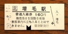 朗報(*^o^*)