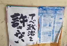 大阪府堺市の小学校