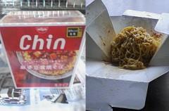チン chin