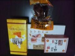 from北海道