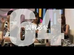 AKB48総選挙について