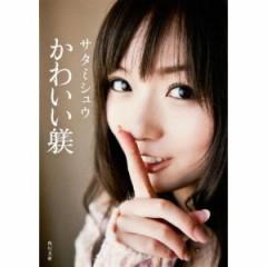 【お題日記】何度も読んでしまう本