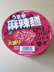 うま辛マーラー麺