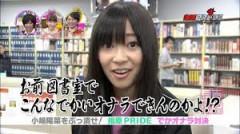 【お題日記】AKB48総選挙について、どう思う?
