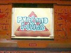 ピラミッドパワー・・・