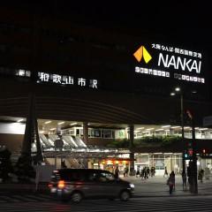 和歌山の夜