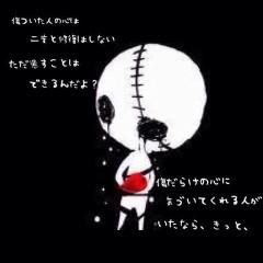 去る者追わず(※非エロ)