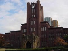 東京大学農学部畜産獣医学科