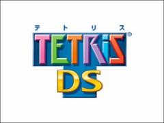 テトリスDS- ニンテンドーDS Lite