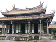 孔子廟訪問!!