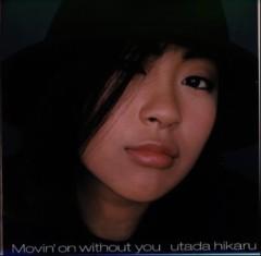 031【趣味の曲】♪Movin' on without you/宇多田ヒカル♪