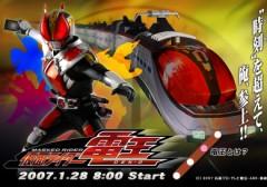 050【趣味の曲】♪Double Action/野上良太郎&モモタロス♪