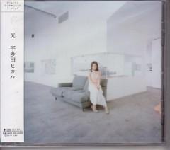 052【趣味の曲】♪光/宇多田ヒカル♪