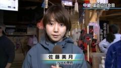 NHK富士山中継の謎の美女