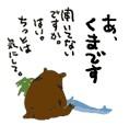痛かったぁー(>_<)