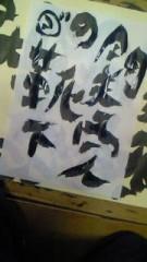 関西人の靴下