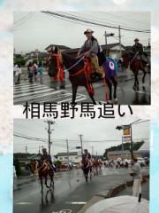 相馬野馬追い見に。(o^^o)