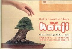 ルーマニアで見つけた風俗広告