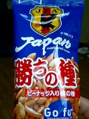 まことは日本を応援してます。