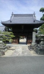 48番 西林寺