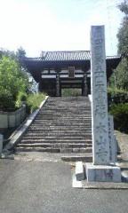52番 太山寺