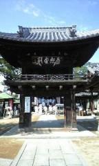 53番 圓明寺