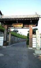 79番 郷照寺