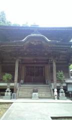 四国65番 三角寺 -桜-