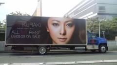 倉木まいトラック