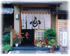 6/27~7/24:ダイジェスト版最近の出来事…(