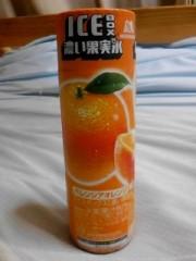 濃い果実氷バレンシアオレンジ