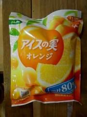 アイスの実オレンジ