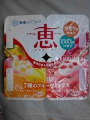 ナチュレ恵 7種のフルーツミックス
