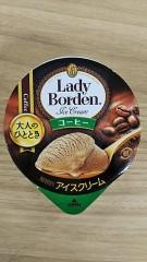 大人の ひととき Lady Borden コーヒー