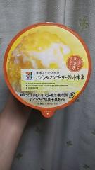 7i セブン&iプレミアム 果肉入りソースがけ パイン&マンゴーヨーグルト味氷