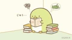 【お題日記】最近Hな本読んでる?