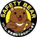 第1回 入社編 ~ブラック会社の見分け方~