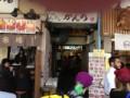 築地場外市場の海鮮丼