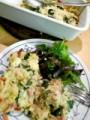 オーブン料理; 陶器角バットに余りご飯